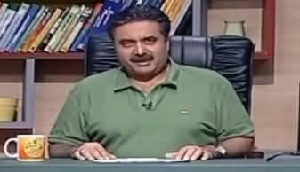 Khabardar With Aftab Iqbal (Comedy Show) - 10th November 2019