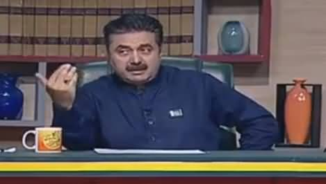 Khabardar with Aftab Iqbal (Comedy Show) – 11th August 2016