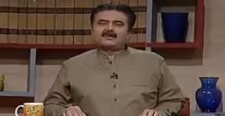 Khabardar with Aftab Iqbal (Comedy Show) - 11th August 2017