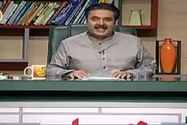 Khabardar with Aftab Iqbal (Comedy Show) – 11th August 2018