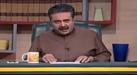 Khabardar with Aftab Iqbal (Comedy Show) – 11th December 2016