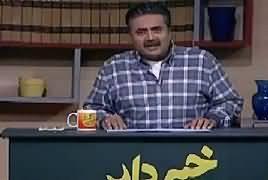 Khabardar with Aftab Iqbal (Comedy Show) – 11th February 2018