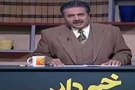 Khabardar with Aftab Iqbal (Comedy Show) - 11th January 2018