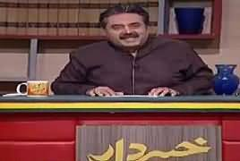 Khabardar With Aftab Iqbal (Comedy Show) – 11th January 2019