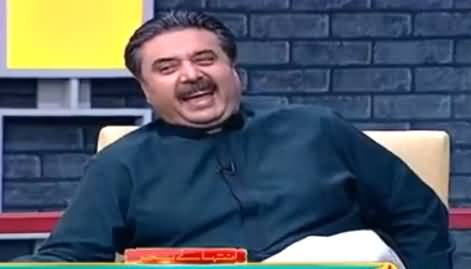 Khabardar with Aftab Iqbal (Comedy Show) – 11th June 2016