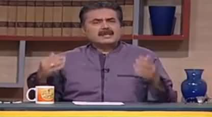 Khabardar with Aftab Iqbal (Comedy Show) - 11th June 2017