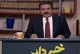Khabardar with Aftab Iqbal (Comedy Show) – 11th March 2018