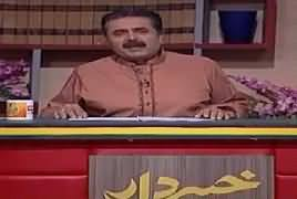 Khabardar with Aftab Iqbal (Comedy Show) – 11th May 2019
