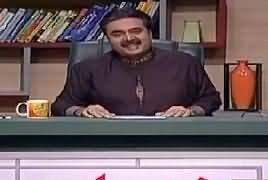 Khabardar With Aftab Iqbal (Comedy Show) – 11th November 2018