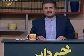 Khabardar with Aftab Iqbal (Comedy Show) – 12th April 2018