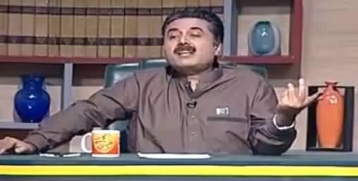 Khabardar with Aftab Iqbal (Comedy Show) – 12th August 2016