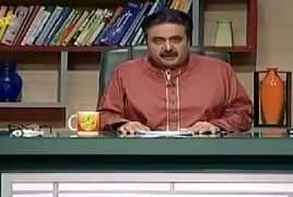 Khabardar with Aftab Iqbal (Comedy Show) – 12th August 2018