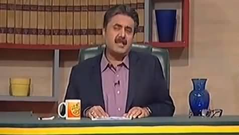 Khabardar with Aftab Iqbal (Comedy Show) - 12th January 2017