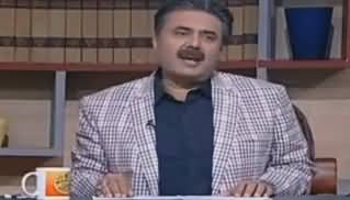 Khabardar with Aftab Iqbal (Comedy Show) - 12th January 2018
