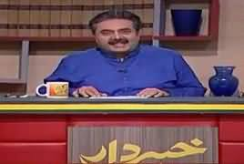 Khabardar with Aftab Iqbal (Comedy Show) – 12th May 2018