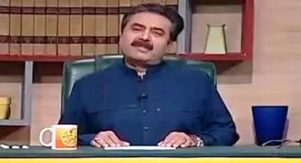 Khabardar with Aftab Iqbal (Comedy Show) – 12th November 2016