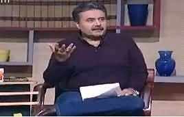 Khabardar with Aftab Iqbal (Comedy Show) – 12th November 2017