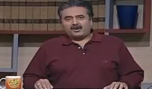 Khabardar With Aftab Iqbal (Comedy Show) - 12th October 2017