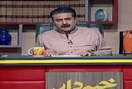 Khabardar With Aftab Iqbal (Comedy Show) – 25th November 2018