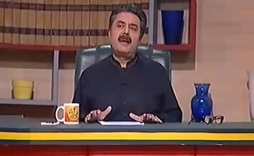Khabardar with Aftab Iqbal (Comedy Show) - 13th April 2017