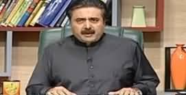 Khabardar With Aftab Iqbal (Comedy Show) - 13th December 2019