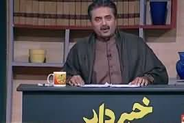 Khabardar with Aftab Iqbal (Comedy Show) – 13th January 2018