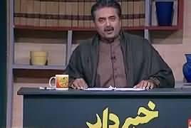 Khabardar with Aftab Iqbal (Comedy Show) – 13th January 2018