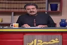 Khabardar With Aftab Iqbal (Comedy Show) – 13th January 2019