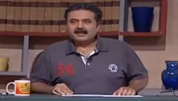 Khabardar with Aftab Iqbal (Comedy Show) - 13th July 2017