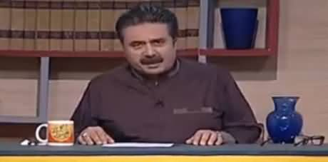 Khabardar with Aftab Iqbal (Comedy Show) - 13th May 2017