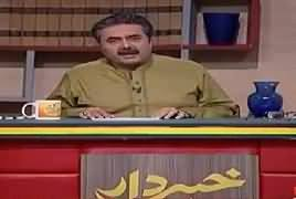 Khabardar with Aftab Iqbal (Comedy Show) – 13th May 2018