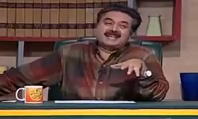Khabardar with Aftab Iqbal (Comedy Show) – 13th November 2016