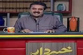 Khabardar With Aftab Iqbal (Comedy Show) – 13th October 2018