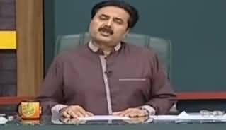 Khabardar With Aftab Iqbal (Comedy Show) - 13th October 2019