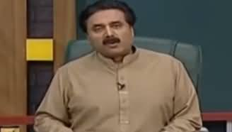 Khabardar With Aftab Iqbal (Comedy Show) - 13th September 2019