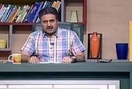 Khabardar With Aftab Iqbal (Comedy Show) – 14th April 2019