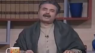 Khabardar with Aftab Iqbal (Comedy Show) - 14th December 2017