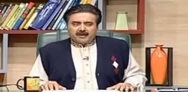 Khabardar With Aftab Iqbal (Comedy Show) - 14th December 2019