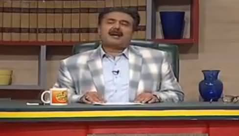 Khabardar with Aftab Iqbal (Comedy Show) - 14th January 2017