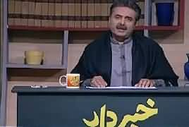 Khabardar with Aftab Iqbal (Comedy Show) – 14th January 2018