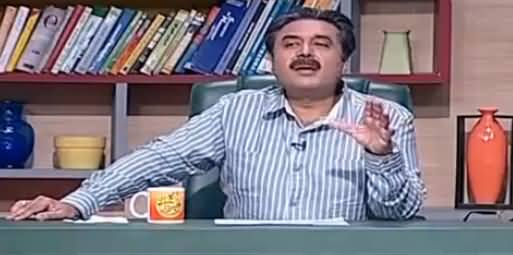 Khabardar with Aftab Iqbal (Comedy Show) – 14th July 2016