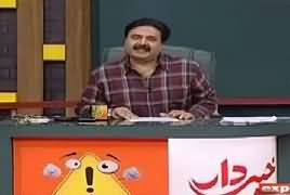 Khabardar with Aftab Iqbal (Comedy Show) – 14th July 2018