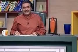 Khabardar with Aftab Iqbal (Comedy Show) – 14th June 2018