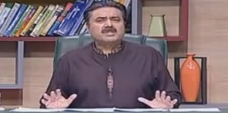 Khabardar with Aftab Iqbal (Comedy Show) - 14th May 2016