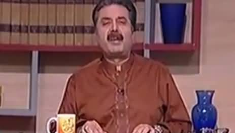 Khabardar with Aftab Iqbal (Comedy Show) - 14th May 2017