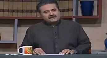 Khabardar With Aftab Iqbal (Comedy Show) - 14th October 2017