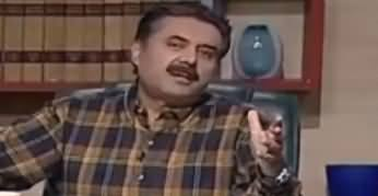 Khabardar With Aftab Iqbal (Comedy Show) - 14th September 2019