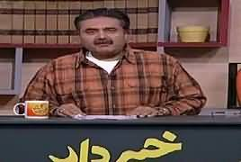 Khabardar with Aftab Iqbal (Comedy Show) – 15th April 2018