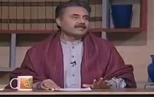 Khabardar with Aftab Iqbal (Comedy Show) - 15th December 2017