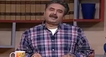 Khabardar with Aftab Iqbal (Comedy Show) – 15th February 2018